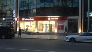 ZİRAAT BANK GÜRCİSTAN MARNUELİ ŞUBESİ